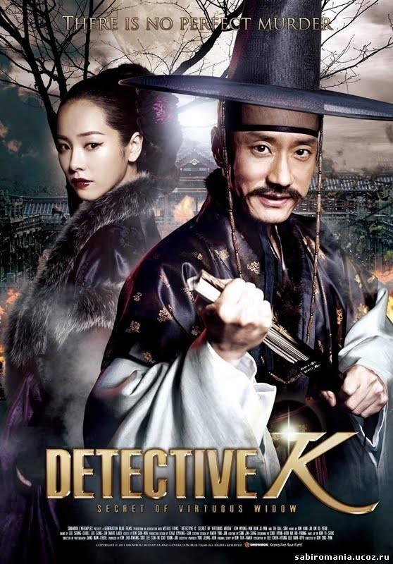 Просмотр азиатских фильмов бесплатно фото 700-877