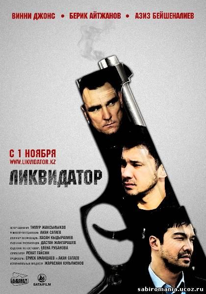 Кухня . Последняя битва - kinoimkino.ru