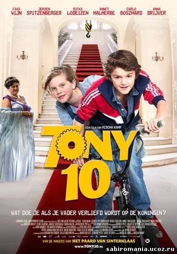 кино детские бесплатно смотреть онлайн: