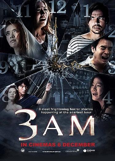 Просмотр азиатских фильмов бесплатно фото 700-238
