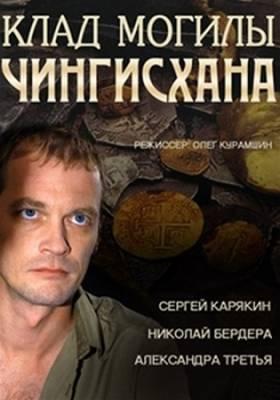 Русские сериалы скачать бесплатно без