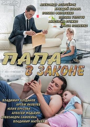 Фильм анжелика 2013 все серии смотреть