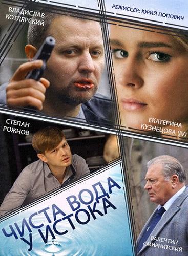 Сериалы Криминал Скачать Через Торрент - фото 8