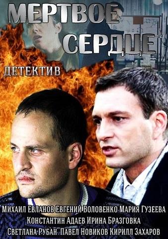 Скачать лучшие советские и русские фильмы бесплатно без регистрации фото 383-694