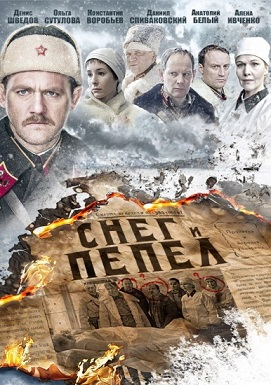 Скачать бесплатно фильмы тани русовой фото 326-873