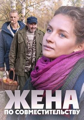 Скачать бесплатно русское кино фото 722-751