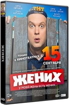 Скачать бесплатно русское кино фото 722-116