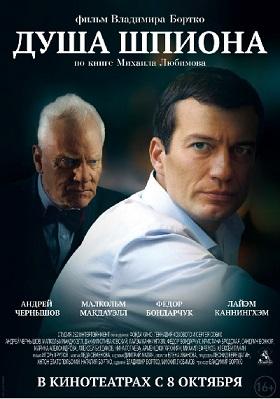 Скачать бесплатно русское кино фото 722-252