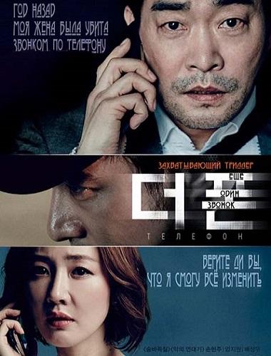 Просмотр азиатских фильмов бесплатно фото 700-343