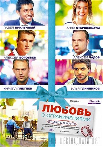 скачать бесплатно русское кино